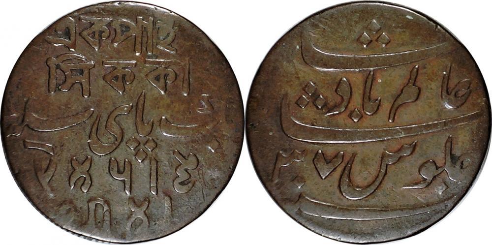 Bengal1795piceobv-horz.jpg