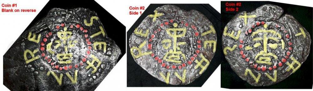 Coins 2small.jpg