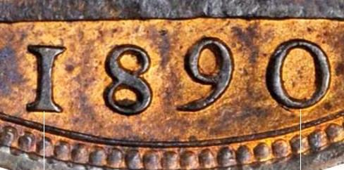 1890 Rotated High Nine.jpg