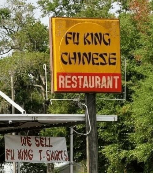 fu king.png